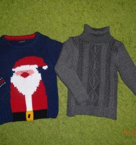 Одежда для мальчика 86-92-98