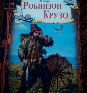 Книги, цены на фото