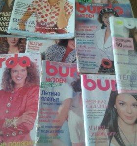 burda журналы
