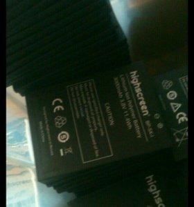 Аккумуляторы для Highscreen Boost