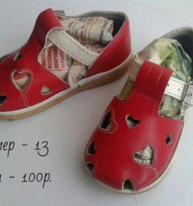 Обувь от года