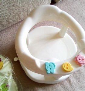 Сиденье для купания + круг на шею
