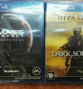 Новые диски для PS4