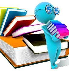 Приму учебники с 2013 года