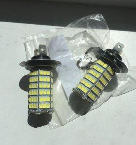 Лампочки Н-7 светодиодные новые