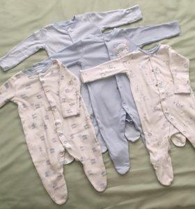 Детская одежда:костюмчики, комбинезоны,слипы, боди