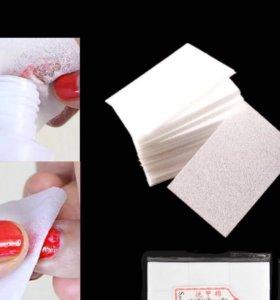 Салфетки безворсовые для маникюра