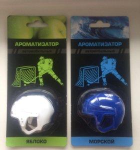 Хоккейный шлем ароматизатор