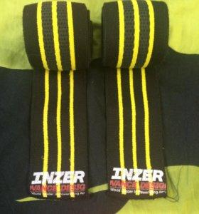 Бинты коленные INZER G 2 м