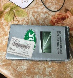 Тормозные колодки для Пежо 206,306, Citroen Xsara