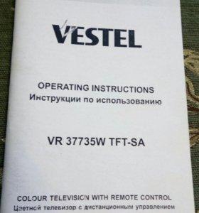 Телевизор Vestel б/у