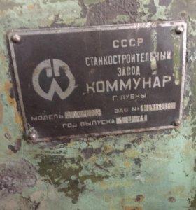 """Станок Шлифовальщик коленвалов """"коммунар 3А423"""""""