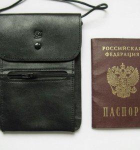 Сумка на шею, кошелек, портмоне
