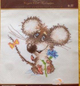"""Набор для вышивания """"Влюблённый мышонок"""""""