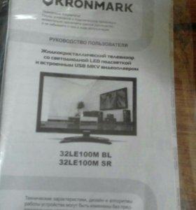 Житкокристаллический телевизор