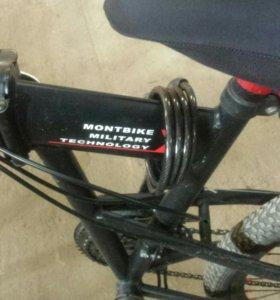 Велосипед. Складной