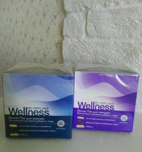 Витамины Wellness