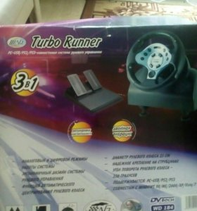 Приставка turbo runner