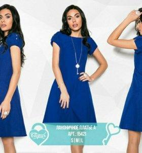 Синее платье габардин