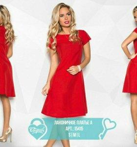 Красное платье из габардина