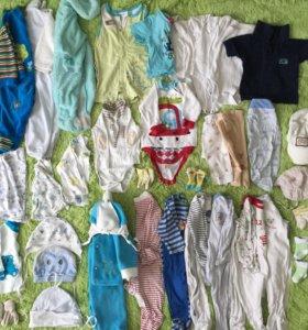 Пакет одежды для мальчика 3-6 месяцев (62-74)