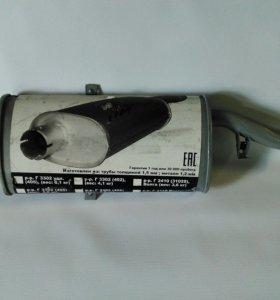 Глушитель ВАЗ 2104 инжектор.