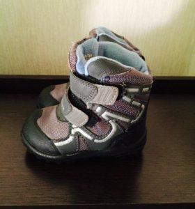 Зимние ботиночки Котофей (р-р 22)