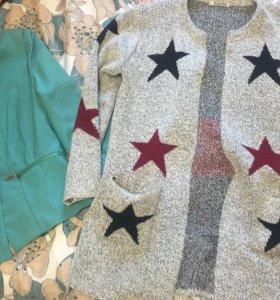 Кардиган и пиджак