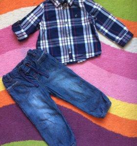Джинсы+рубашка