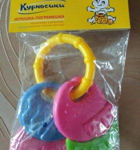 Новая игрушка погремушка прорезователь