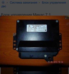 Блок управления газ3110