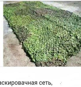 Маскировочная сеть СТАНДАРТ