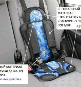 Автокресла разрешённые ГИБДД сертифицированные