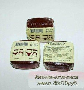 Антицеллюлитное мыло, 35г
