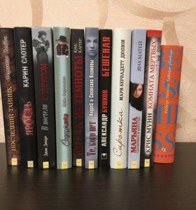 Книги. В основном- детектив.