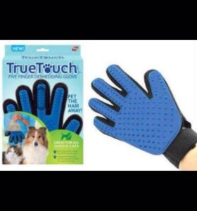 Перчатки для вычесывания шерсти true touch