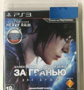 За гранью две души для PlayStation 3