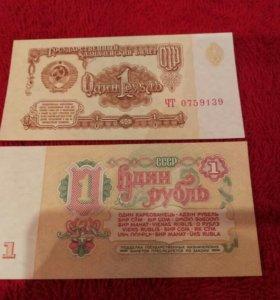 ценные монеты 10 рублей рф