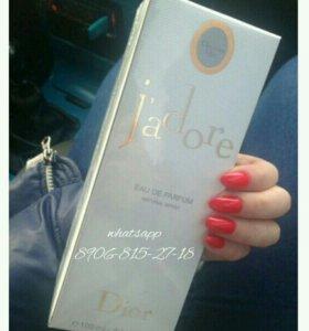 J`adore Christian Dior