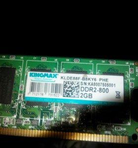 Оперативная память Kingmax на пк Ddr2,2gb