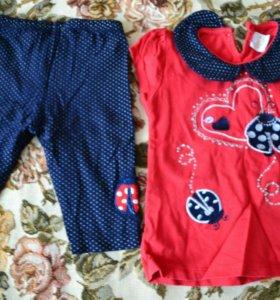 Три комплекта летней одежды для девочки (6-9 мес)