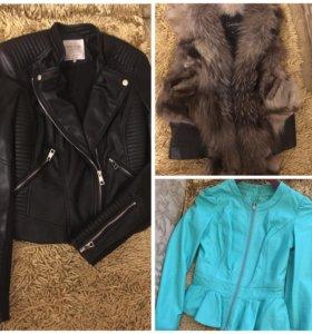 Куртки,жилет мех