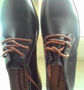 Туфли, мужские