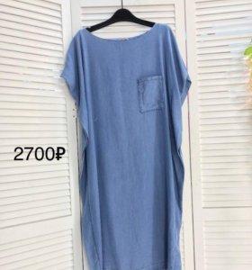 🇮🇹новое платье