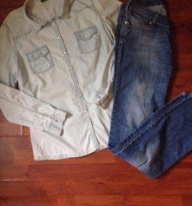 Рубашка и брюки джинсовые