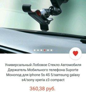 Держатель Мобильного телефона