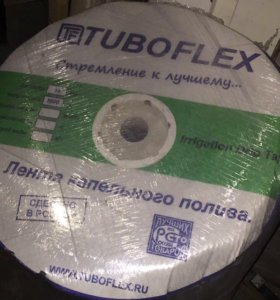 Капельная линия tuboflex