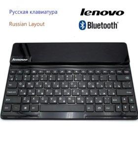 Блютуз клавиатура lbk 500