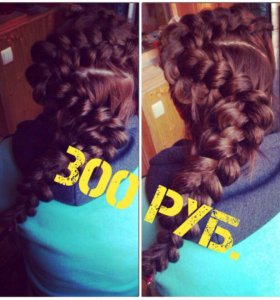 Плетение кос