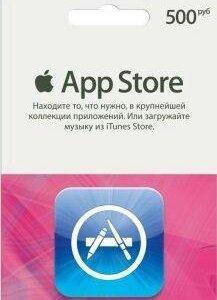 Карта App store на 500₽